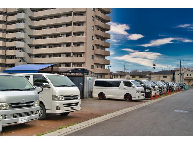 トータルパートナー株式会社(1枚目)