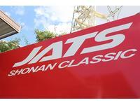 JATS ジャッツ湘南クラシック Y30 セドリック・グロリア専門店