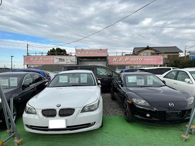 N.E.P.AUTO 用田店 (1枚目)