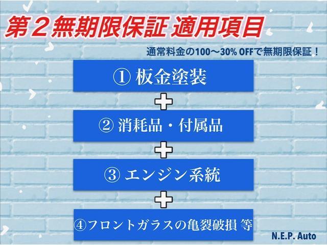 N.E.P.AUTO 用田店 (5枚目)