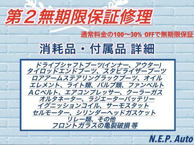 N.E.P.AUTO 用田店 (6枚目)