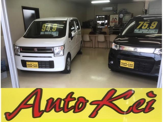 Auto Kei オート ケイ(2枚目)