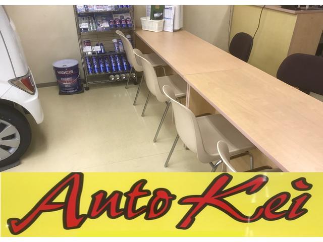 Auto Kei オート ケイ(3枚目)