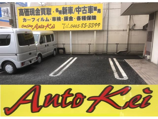 Auto Kei オート ケイ(4枚目)