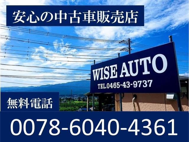 WISE AUTO(1枚目)