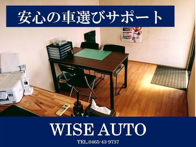 WISE AUTO(2枚目)