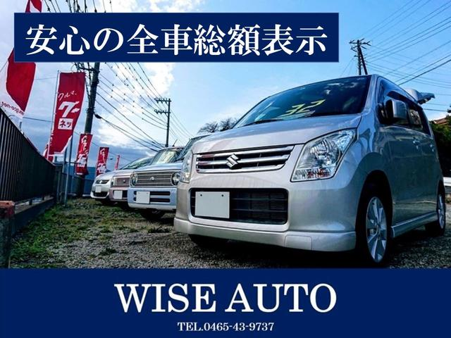 WISE AUTO(3枚目)