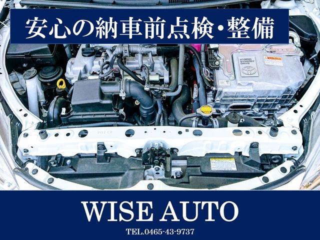 WISE AUTO(4枚目)