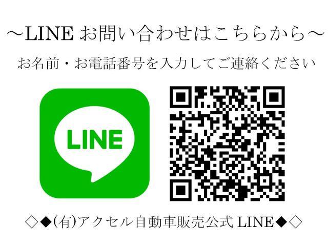 (有)アクセル自動車販売(2枚目)