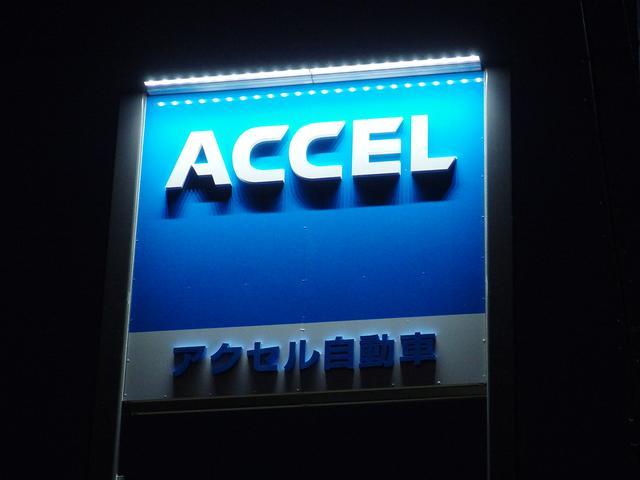 (有)アクセル自動車販売(3枚目)