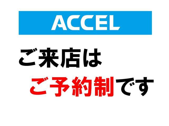 (有)アクセル自動車販売(6枚目)
