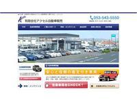 (有)アクセル自動車販売