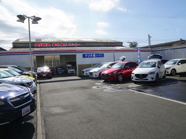アイワ自動車販売(株) 篠ケ瀬国産センター(1枚目)