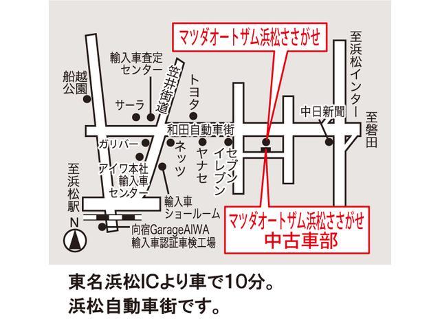アイワ自動車販売(株) 篠ケ瀬国産センター(3枚目)