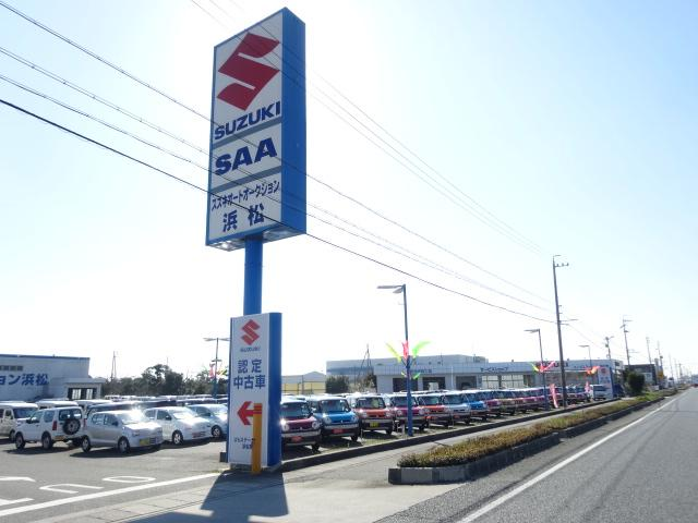 (株)スズキ自販浜松 U's STATION浜松南