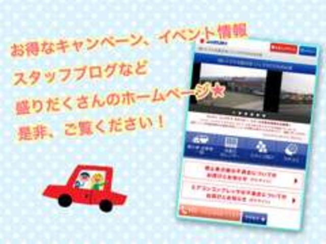 (株)スズキ自販浜松 U's STATION浜松南(6枚目)