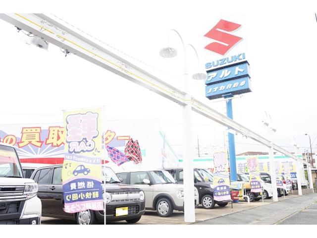 ノナカ自動車販売(株)(3枚目)