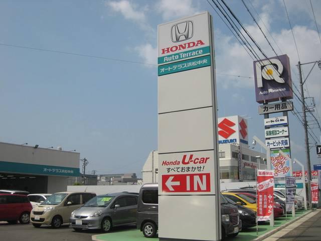 Honda Cars 浜松 UーSelect浜松中央(2枚目)