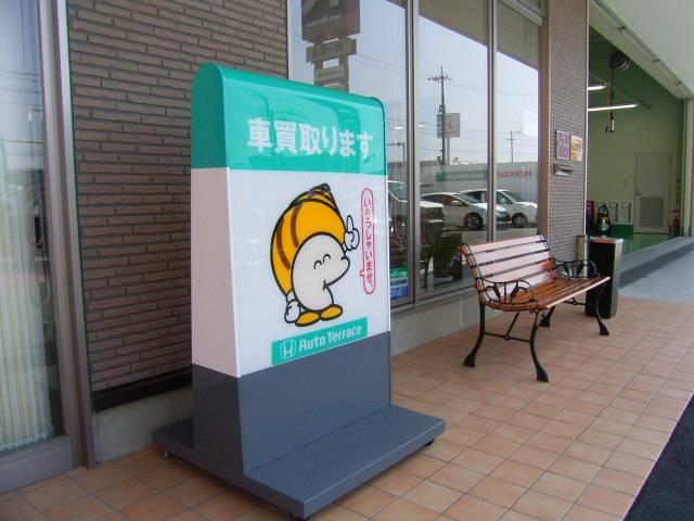 Honda Cars 浜松 UーSelect浜松中央(6枚目)