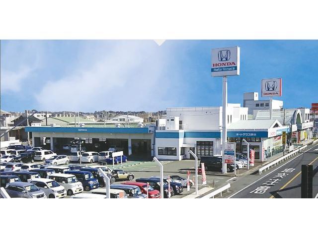 Honda Cars 静岡西 U-Select磐田