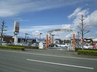 トヨタカローラ東海 磐田マイカーセンター