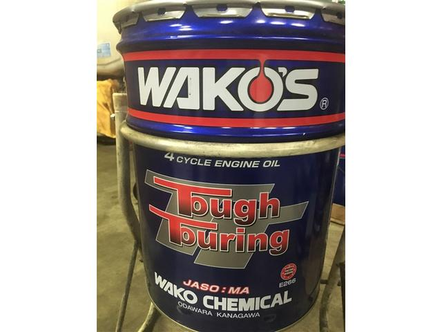 WAKO'Sオイル各種取り揃えております。バイクのオイル交換も大歓迎です。