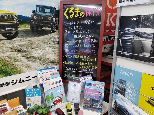 新車市場 カーベル静岡 有限会社ウェップス(4枚目)