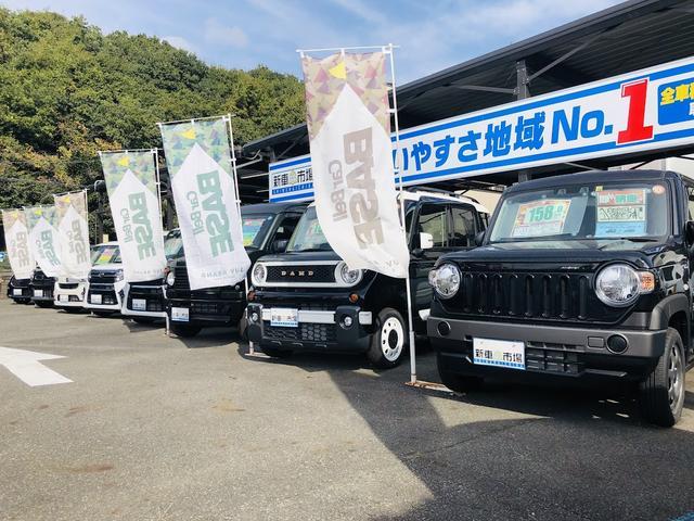 新車市場 カーベル静岡 有限会社ウェップス(5枚目)