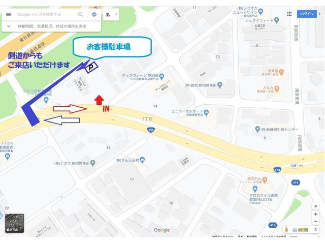 新車市場 カーベル静岡 有限会社ウェップス(6枚目)