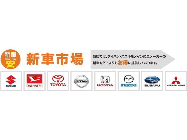 新車市場カーベル静岡なら 新車全メーカー選べる★比べる