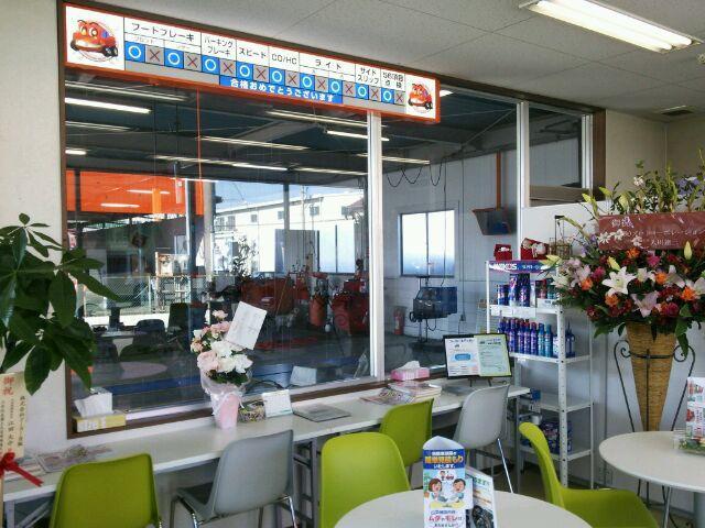 コーヨー自販 SBS通り本店(6枚目)