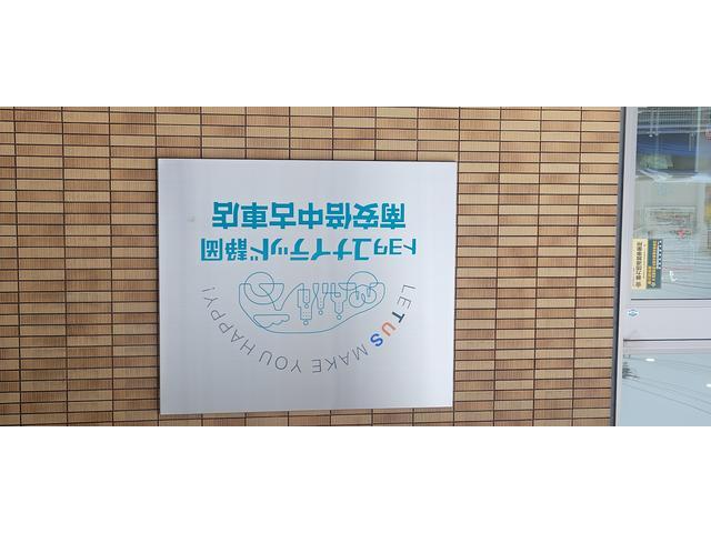 トヨタユナイテッド静岡(株)カローラ東海 静岡マイカーセンター(1枚目)