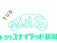 トヨタユナイテッド静岡(株)カローラ東海 静岡マイカーセンター