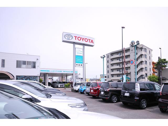 静岡トヨペット U-Car中原店