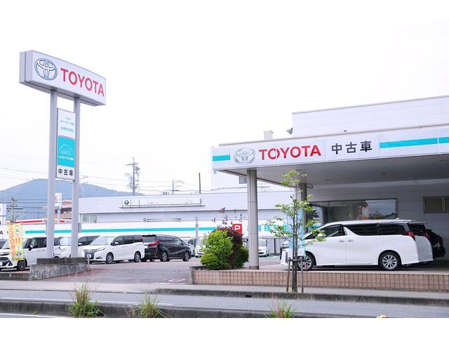 トヨタユナイテッド静岡(株)静岡トヨペット U-Car中原店(1枚目)