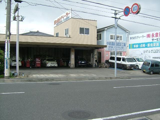 永倉商会(2枚目)