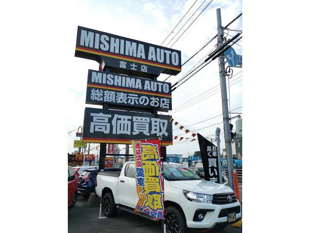 三島オート販売(株) 富士4WD店(1枚目)