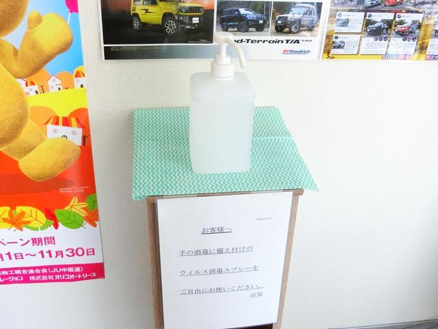 三島オート販売(株) 富士4WD店(5枚目)