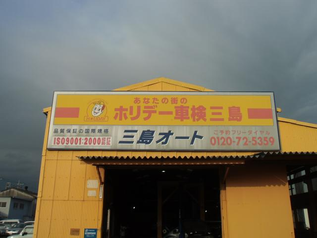 三島オート販売(株) 富士4WD店(6枚目)
