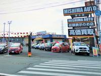 三島オート販売(株) 富士4WD店