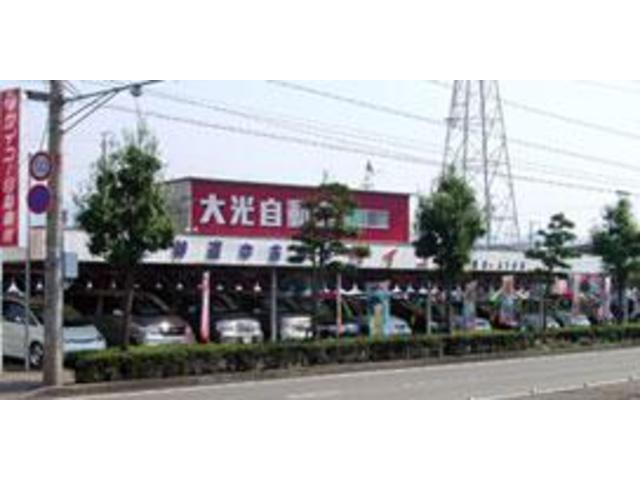 タイコー自動車(株)本社
