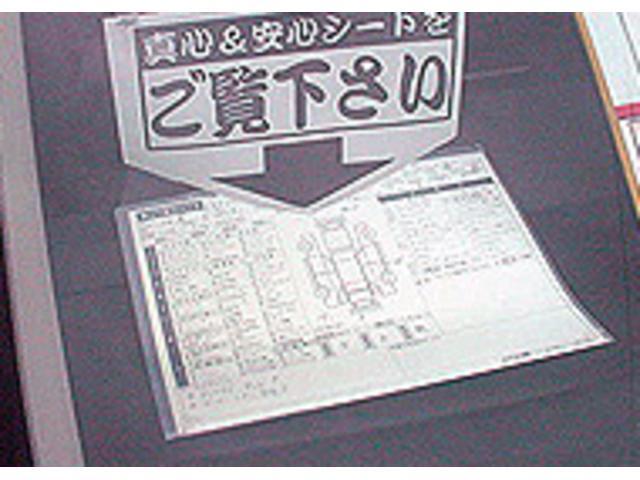 コーヨー自販 焼津150号バイパス店(3枚目)