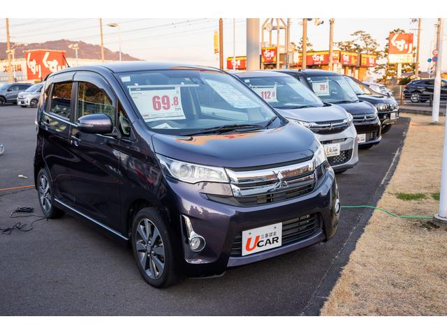 駿遠三菱自動車販売 クリーンカー駿遠(5枚目)