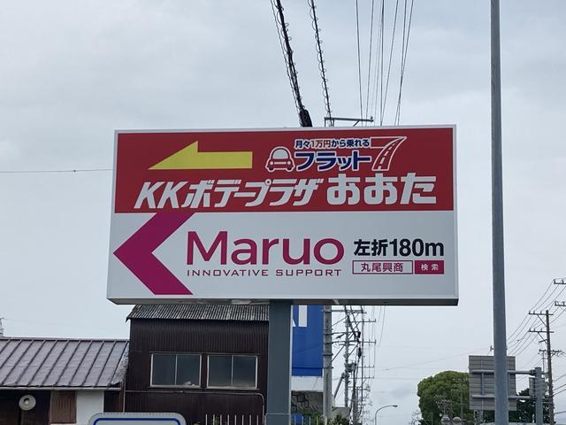 オニキス島田東 (株)ボデープラザ太田(1枚目)