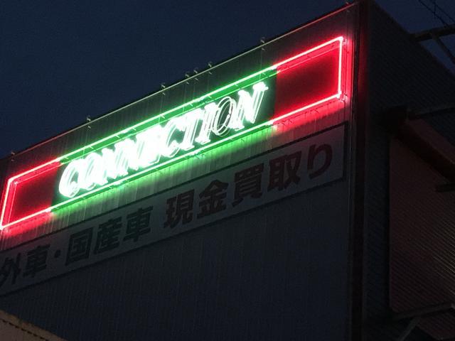 (有)北村コネクション(5枚目)