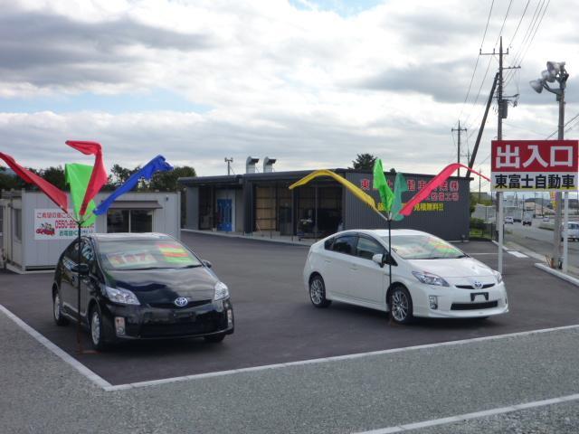 東富士自動車 ㈱(3枚目)