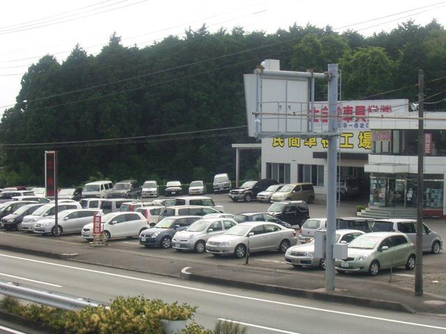 東富士自動車 ㈱(5枚目)