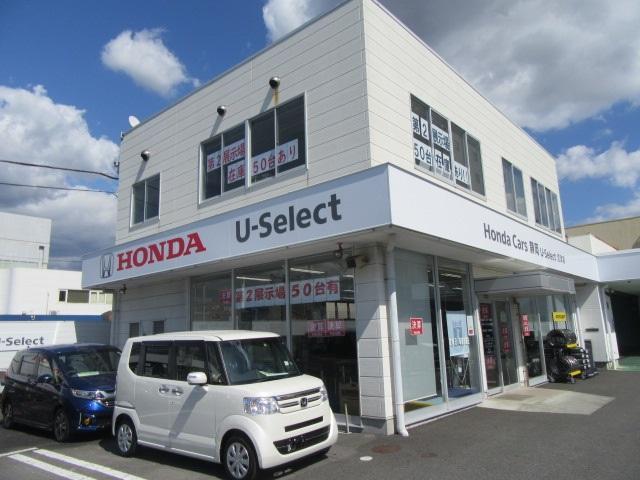 (株)ホンダカーズ静岡 U‐Select沼津東(2枚目)