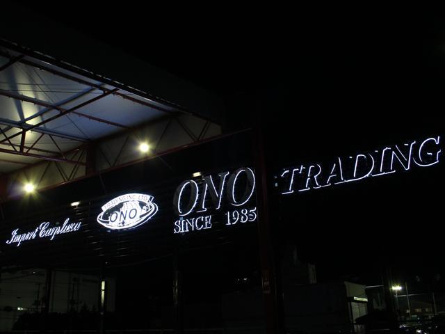 ONO TORADING (有)オノトレーディング(2枚目)