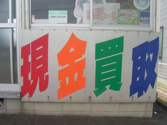 ガレージK (有)ケーコーポレーション(6枚目)